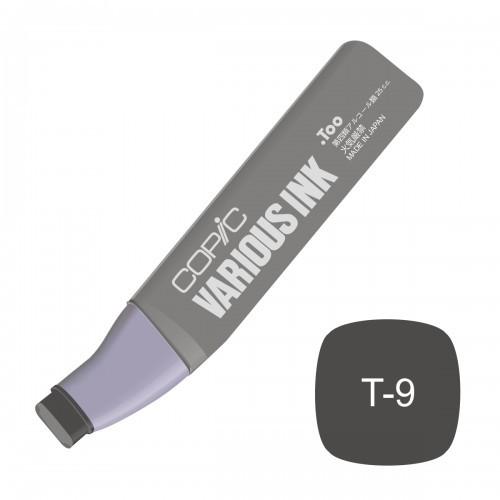 Copic navul inkt T9 LET OP: Lees omschrijving!